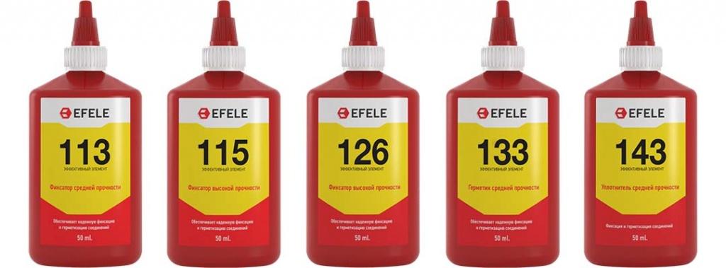 Разные виды клея Efele для вакуумных уплотнителей